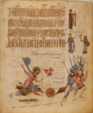 Byzantine literature page