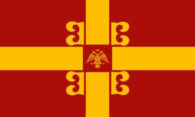 alt__buzantine_flag_by_fenn_o_manic-d3gmllo