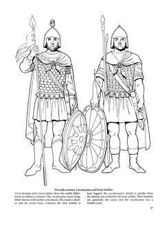 Byzantine guards fashion