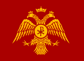 Byzantine imperial symbol