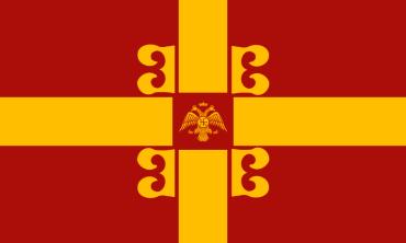 Byzantine war flag