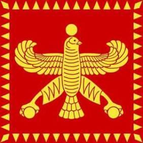 Persian Empire battle standard