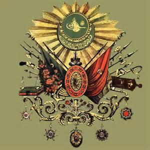 Ottoman imperial symbol