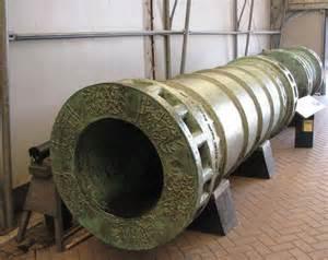 bombarder cannon