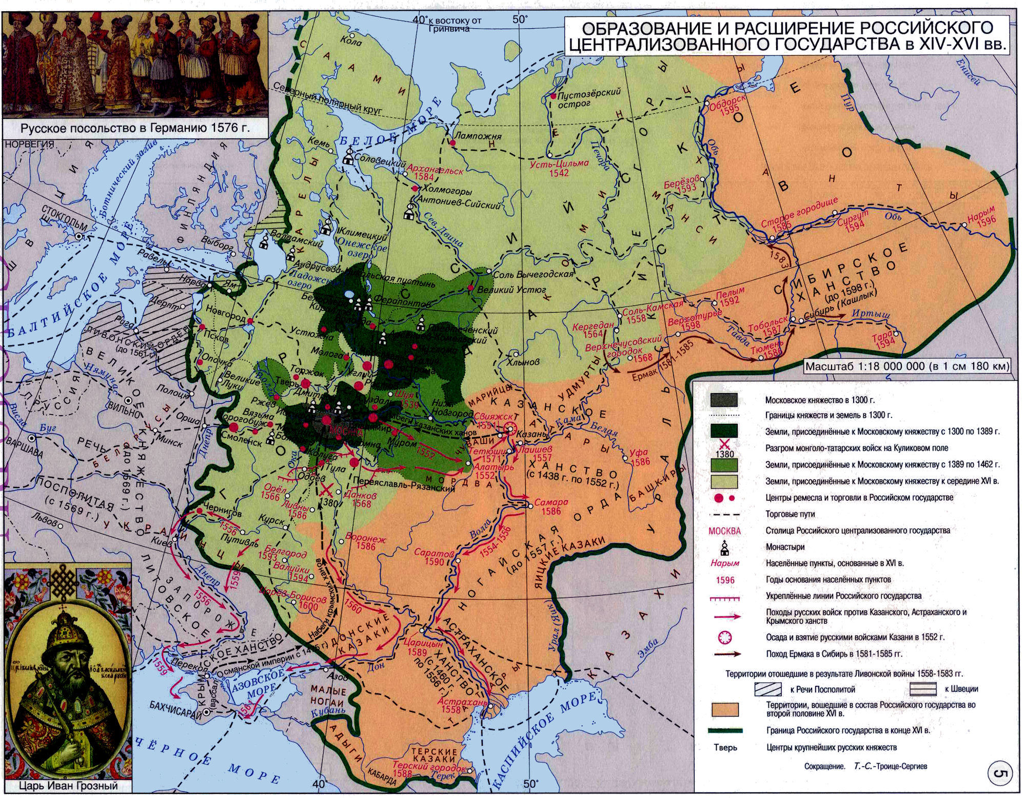 Tsarist Russia Map.The Early Russian Army Russia S Undiscovered Military Forces The