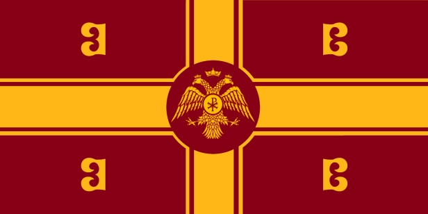 Byzantine Imperial flag and symbols