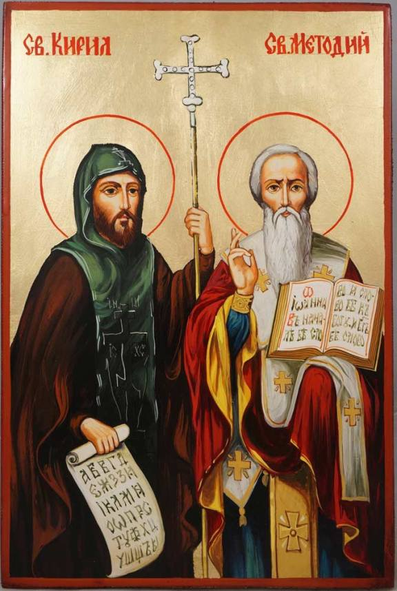 Saints_Cyril_and_Methodius_Hand-Painted_Orthodox_Icon_1
