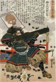 Samurai rifleman