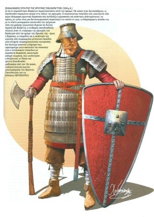 Varangian Guard wearing Byzantine armor, holding a Nordic battle-axe, large shield, and broadsword