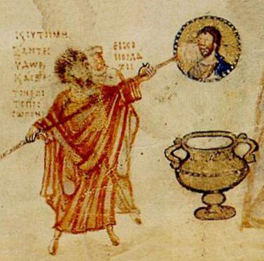 Manuscript depicting Byzantine Iconoclasm