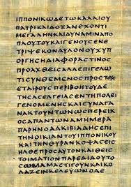 Attic Greek document