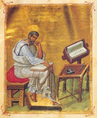 Manuscript depicting a Byzantine scholar