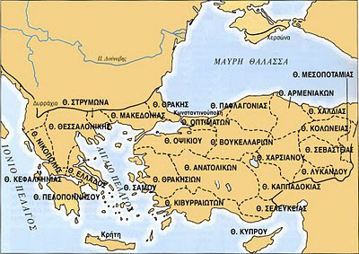 The 94 Emperors of Byzantium and their Intriguing Tales | The Byzantium  Blogger