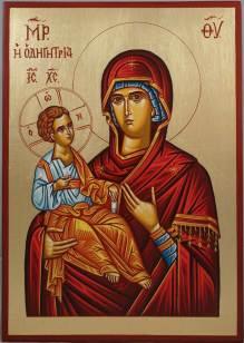 Icon of Theotokos