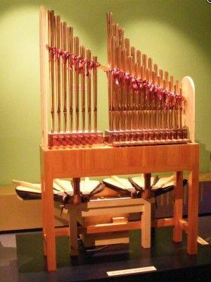 Byzantine pipe organ