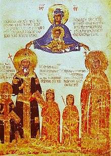 Manuscript of Manuel II, his wife Helena Dragas, and their children