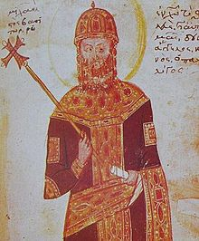 Emperor Michael VIII Palaiologos (r. 1261-1282)