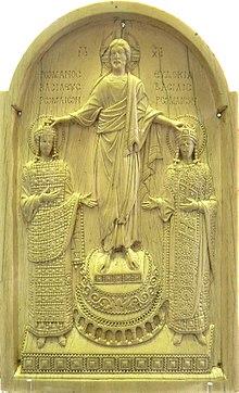 Ivory carving of Romanos IV Diogenes and Eudokia Makrembolitissa