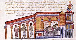Death of Romanos III Argyros at his bath, 1034