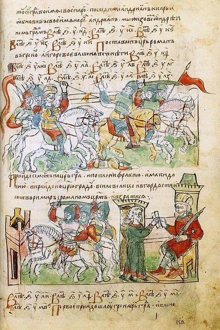 The Byzantine-Bulgarian Wars