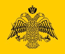Komnenos Family crest