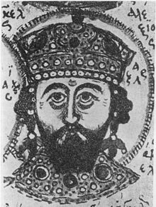 Alexios III Angelos (r. 1195-1203)