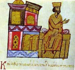 Emperor Basil I, Madrid Skylitzes