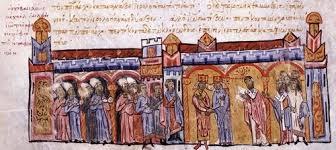 Court of Michael IV