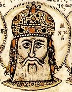 Andronikos II icon