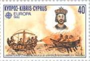 Cyprus stamp with Nikephoros II Phokas