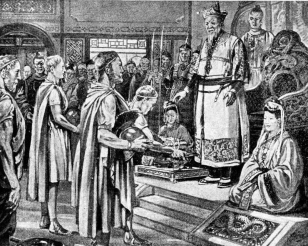 Byzantine ambassadors of Constans II at the court of Emperor Taizong in China