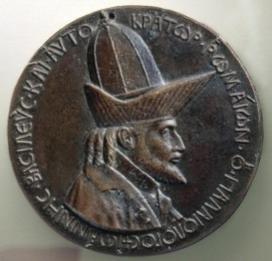 Medal of John VIII Palaiologos