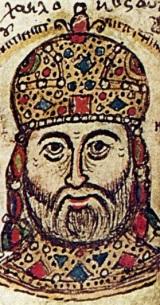 Michael IX Palaiologos, co-emperor (1295-1320) and son of Andronikos II