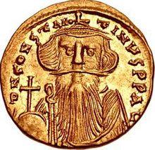Coin of Emperor Constans II (r. 641-668)