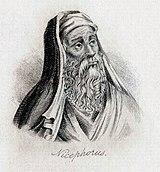 Nikephoros Gregoras (1295-1360)