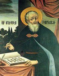 Matthew of Edessa, Byzantine chronicler