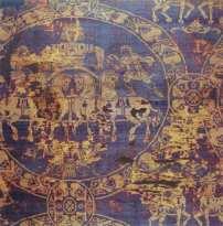Ancient Tyrian purple (royal silk)