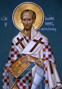 St. John Chrysostom, Patriarch of Constantinople who wrote about prison mines