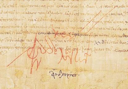 Signature of Andronikos II using purple ink
