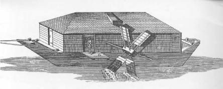 Ship Mill illustration