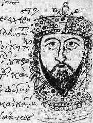 Emperor Leo V the Armenian (r. 813-820), former Anatolic Strategos