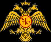 Palaiologos_Dynasty_emblem1