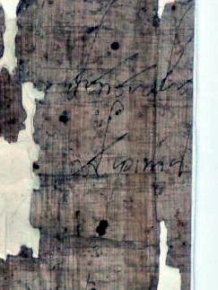 Signature of Theodosius II on papyrus