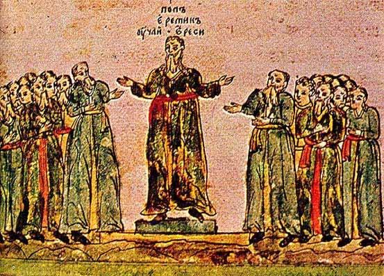 Bogomil heretics