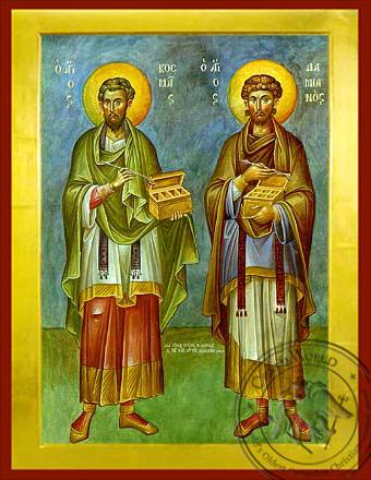saints-cosmas-damian-holy-unmercenaries-byzantine-icon-9196