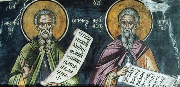 Iconodule poets Theophanes and Theodore, persecuted by Theophilos