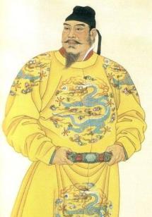 Emperor Taizong Tang (r. 626-649)