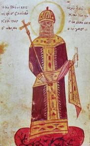 Byzantine Emperor Andronikos II Palaiologos (r. 1282-1328)