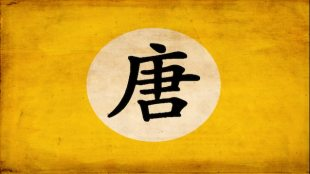 Tang Empire flag