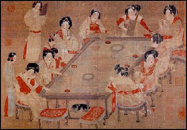 Chinese Harem